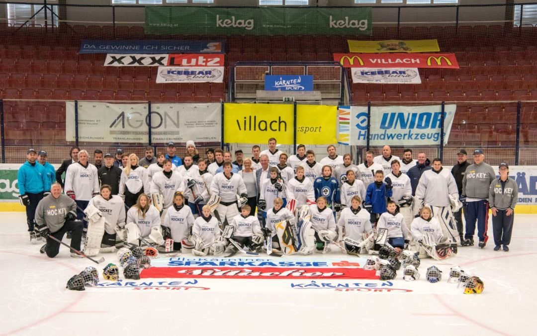 Hockeycamp 2017